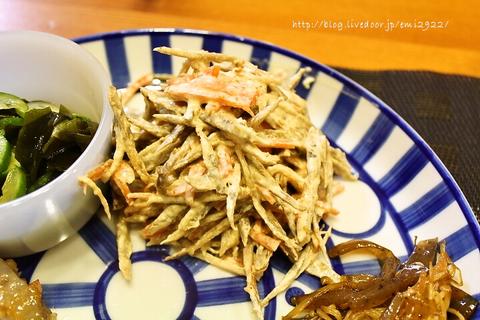 foodpic8536919_Fotor