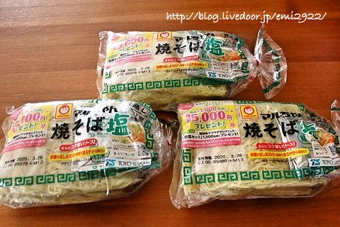 foodpic9005481_Fotor