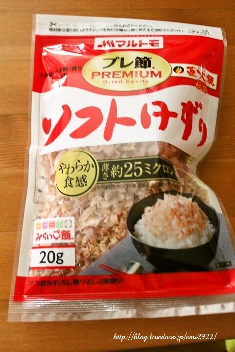 foodpic8109846