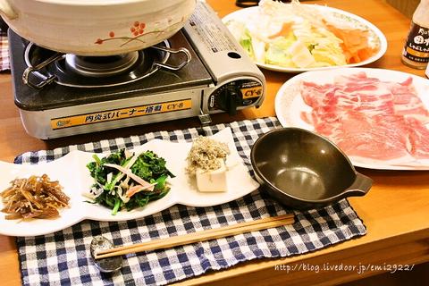 foodpic8544417_Fotor