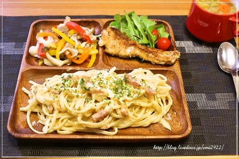 foodpic7986661