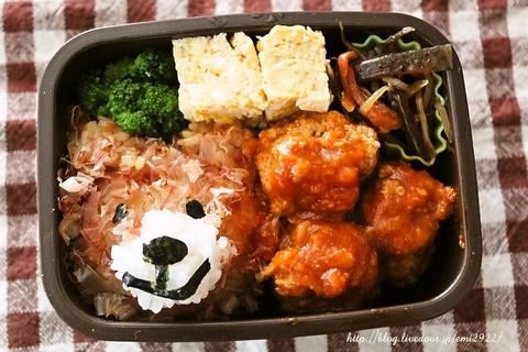 foodpic8116291