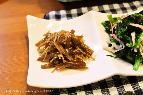 foodpic8544418_Fotor