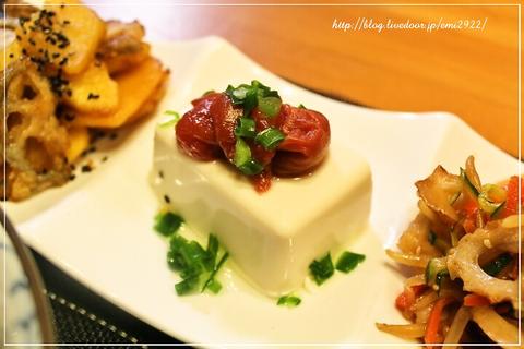 foodpic8053767