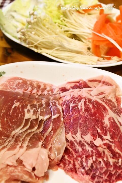 foodpic8116297