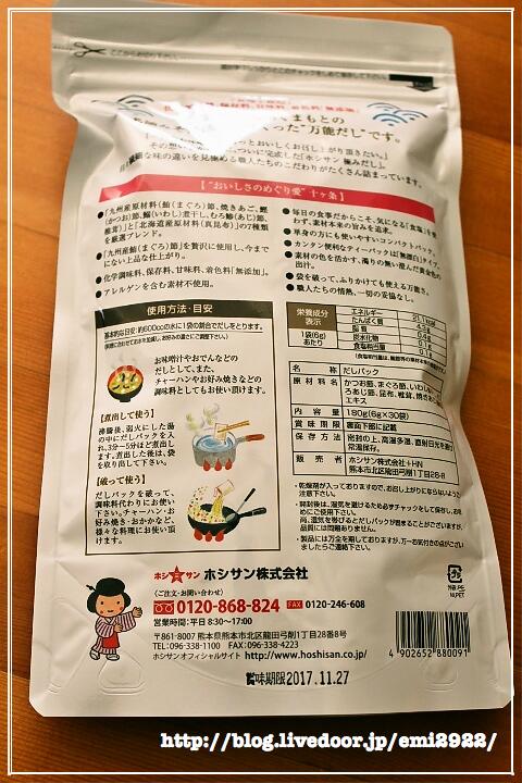 foodpic7663997