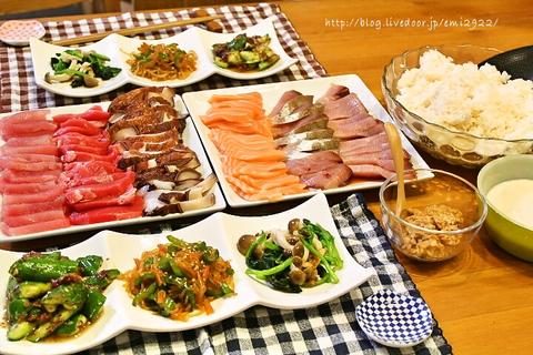 foodpic8692193_Fotor