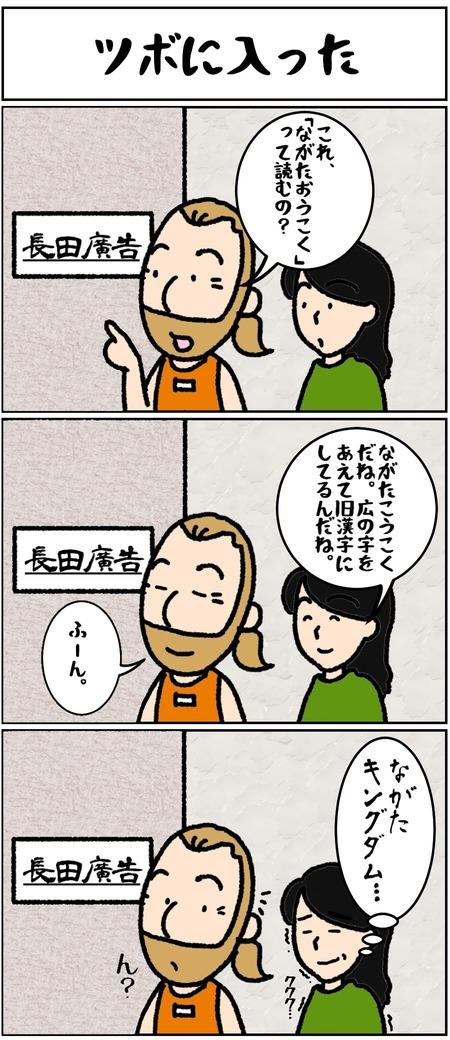 IMG_3919