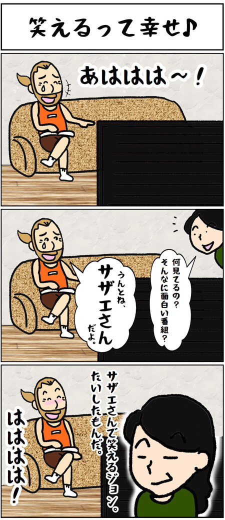 IMG_4076