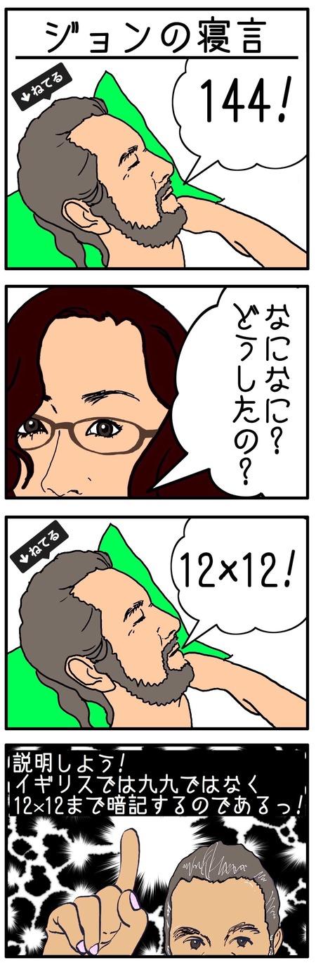 IMG_0174