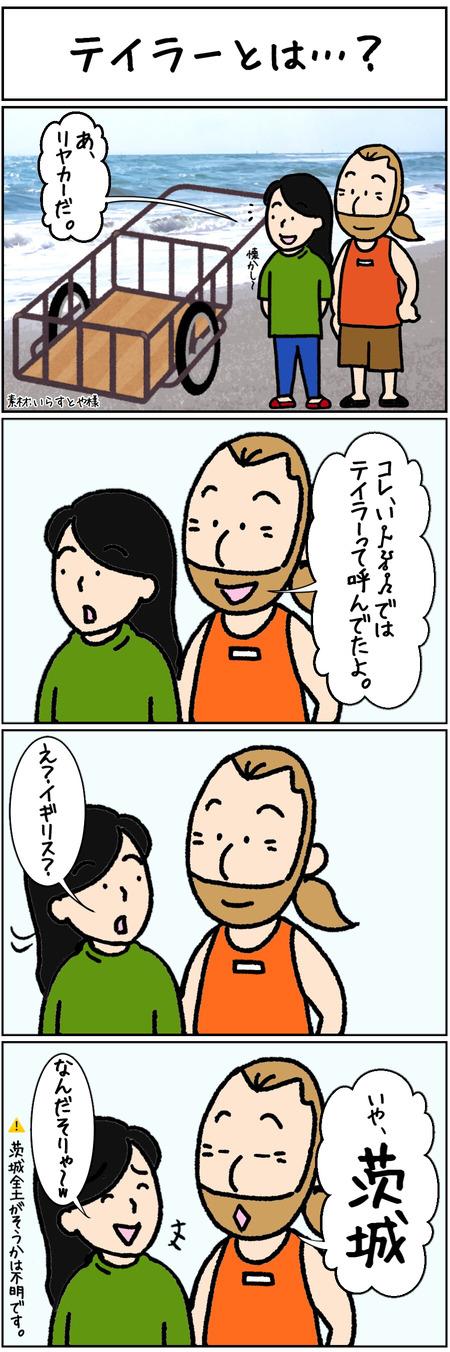 IMG_3325