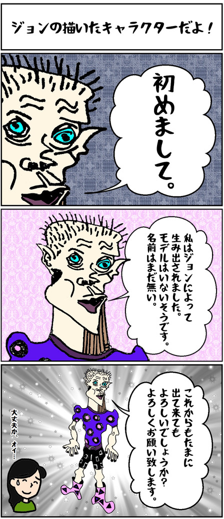 IMG_3939