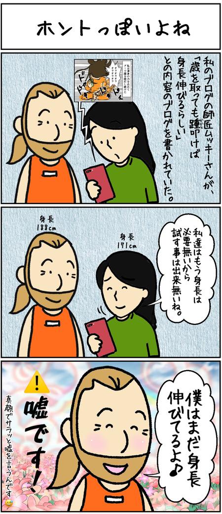 IMG_3208