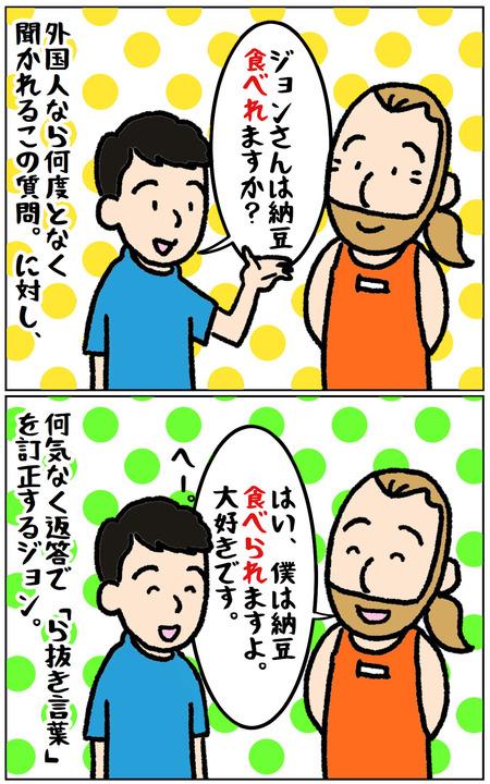 IMG_3741