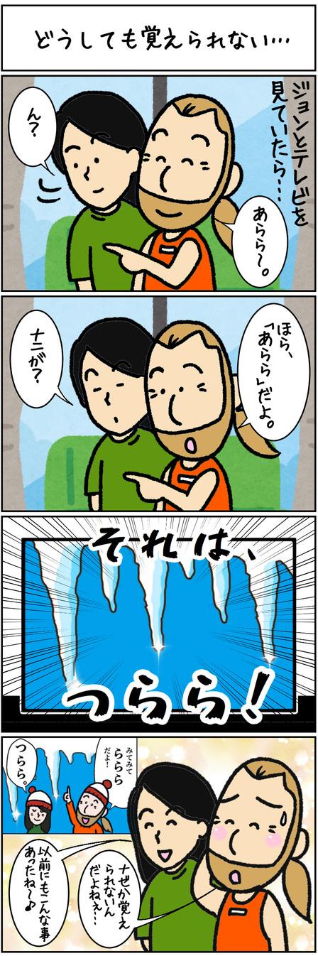 IMG_2089