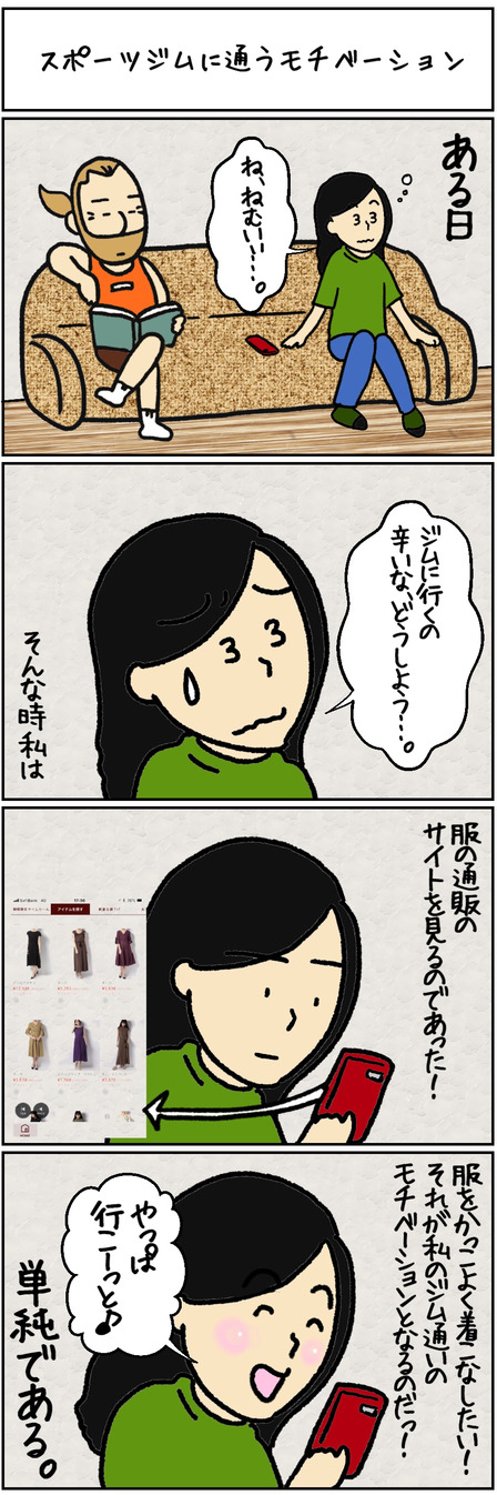 IMG_2578