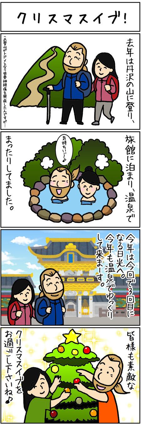 IMG_2031