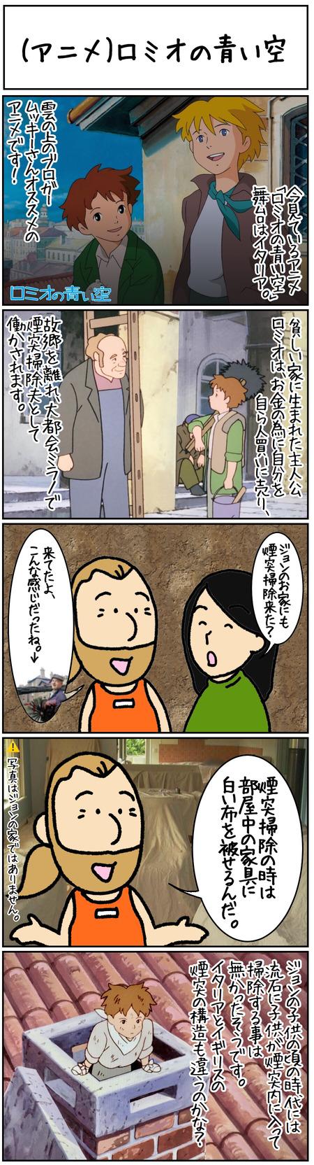 IMG_2327