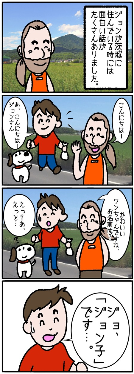 IMG_1252