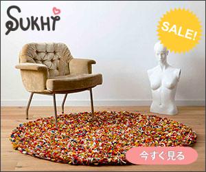 300x250-Sukhi-jp-2.jpg