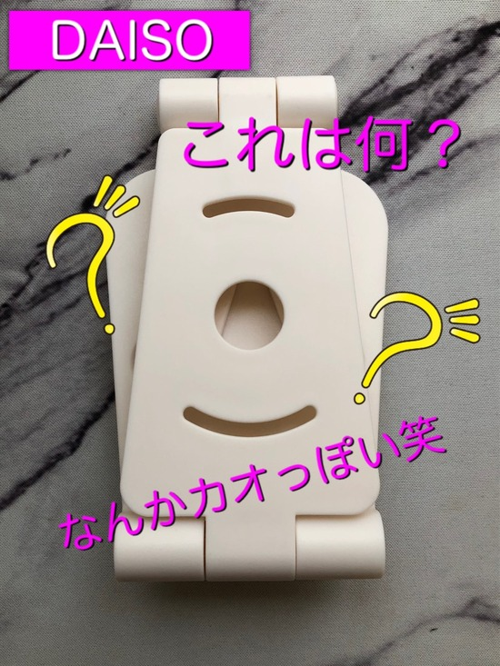 thumbnail_IMG_7003