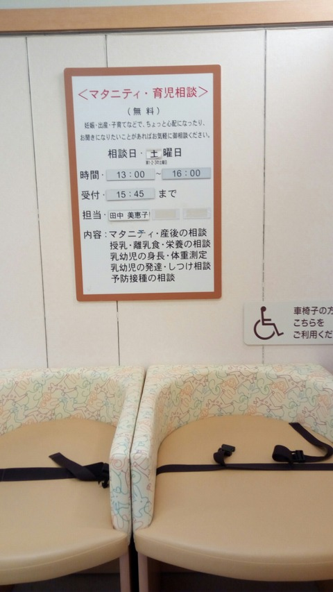 [画像:d3a1bc70-s.jpg]