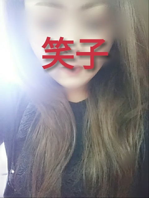 PhotoEditor_20190124_142746687