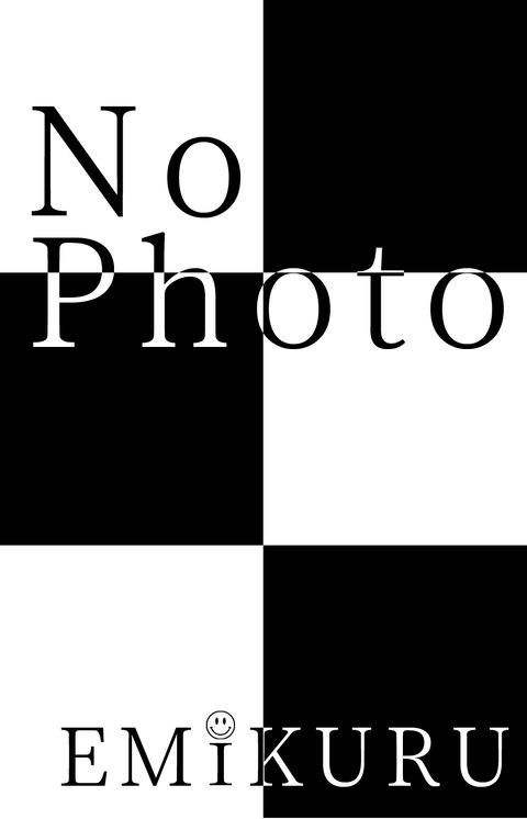 No Photo エミクル エスタマ