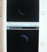 b6ce43b0.jpg
