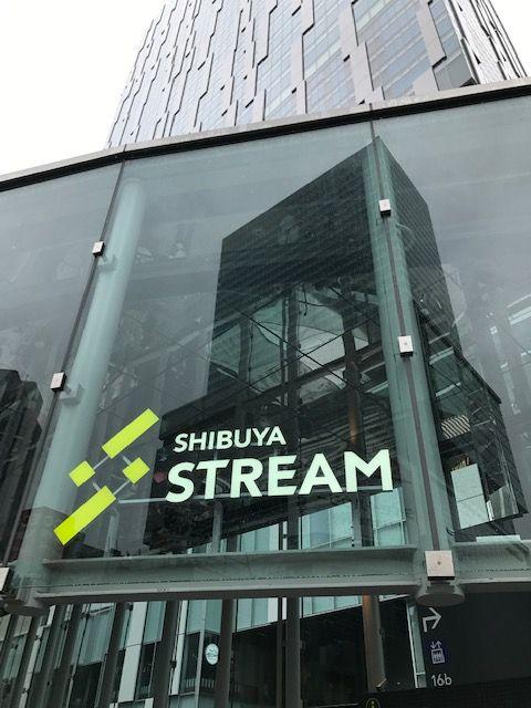 渋谷 STREAM
