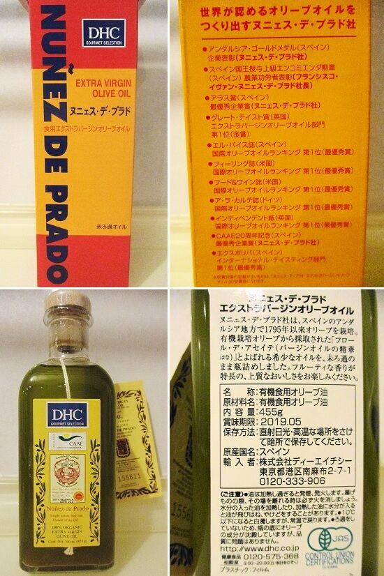 https://livedoor.blogimg.jp/emineee/imgs/0/5/059f528b.jpg