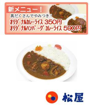 https://livedoor.blogimg.jp/emineee/imgs/1/3/136fb6bc.jpg