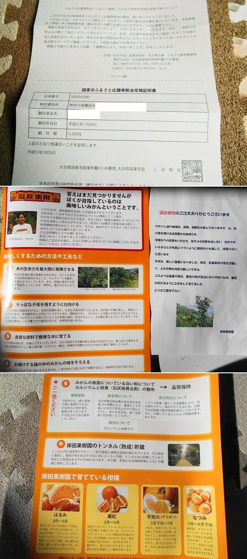 https://livedoor.blogimg.jp/emineee/imgs/a/6/a64dbde3.jpg