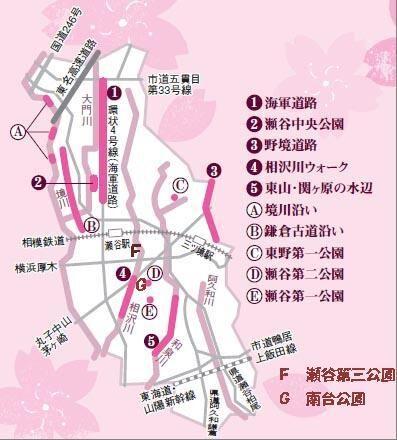 https://livedoor.blogimg.jp/emineee/imgs/f/e/fe19a8a6.jpg