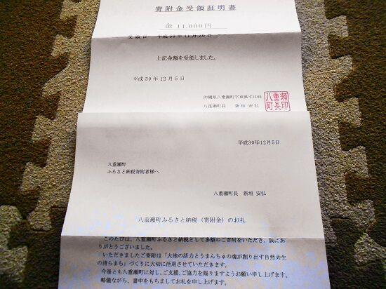 https://livedoor.blogimg.jp/emineee/imgs/1/8/18037c44.jpg