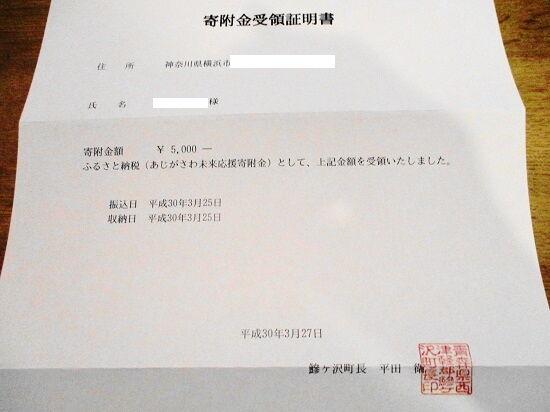 https://livedoor.blogimg.jp/emineee/imgs/b/3/b3cb70b2.jpg