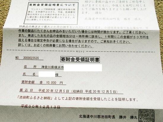 https://livedoor.blogimg.jp/emineee/imgs/1/e/1e62b5b9.jpg