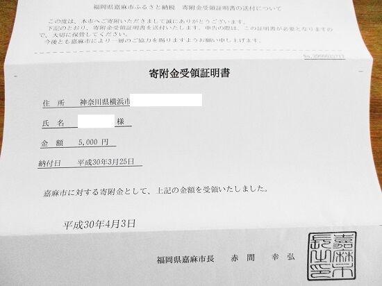 https://livedoor.blogimg.jp/emineee/imgs/9/5/958bf395.jpg