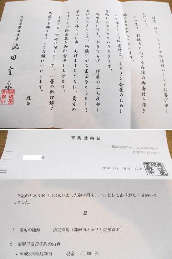 https://livedoor.blogimg.jp/emineee/imgs/a/a/aa6c00b3.jpg