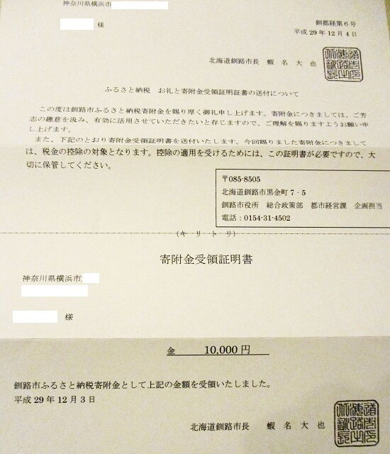 https://livedoor.blogimg.jp/emineee/imgs/9/d/9d454b59.jpg