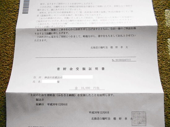 https://livedoor.blogimg.jp/emineee/imgs/d/3/d3049aa6.jpg