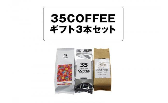 https://livedoor.blogimg.jp/emineee/imgs/3/4/34d72e99.jpg