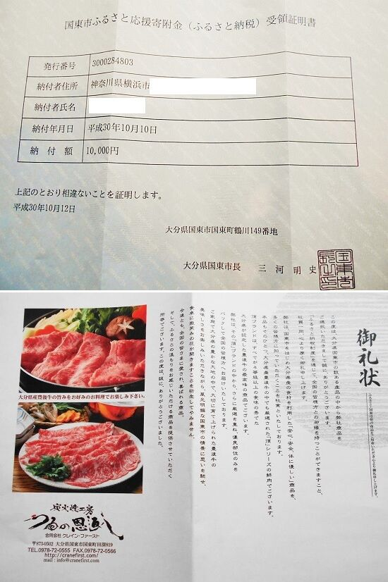 https://livedoor.blogimg.jp/emineee/imgs/5/2/529a0171.jpg