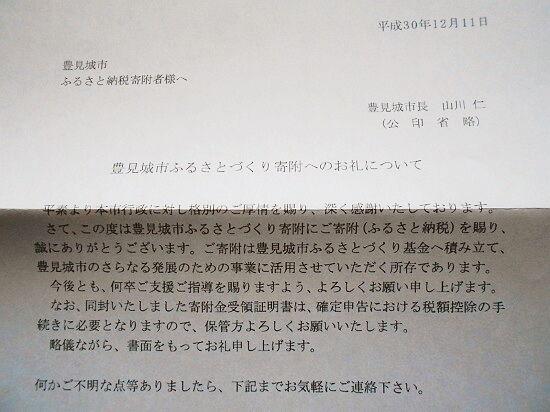 https://livedoor.blogimg.jp/emineee/imgs/5/a/5a55e7e2.jpg