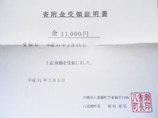 https://livedoor.blogimg.jp/emineee/imgs/8/2/827af46c.jpg