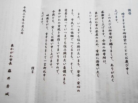 https://livedoor.blogimg.jp/emineee/imgs/d/4/d4a31508.jpg