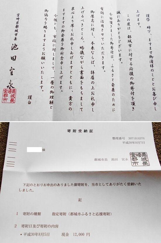 https://livedoor.blogimg.jp/emineee/imgs/6/2/6234b06c.jpg