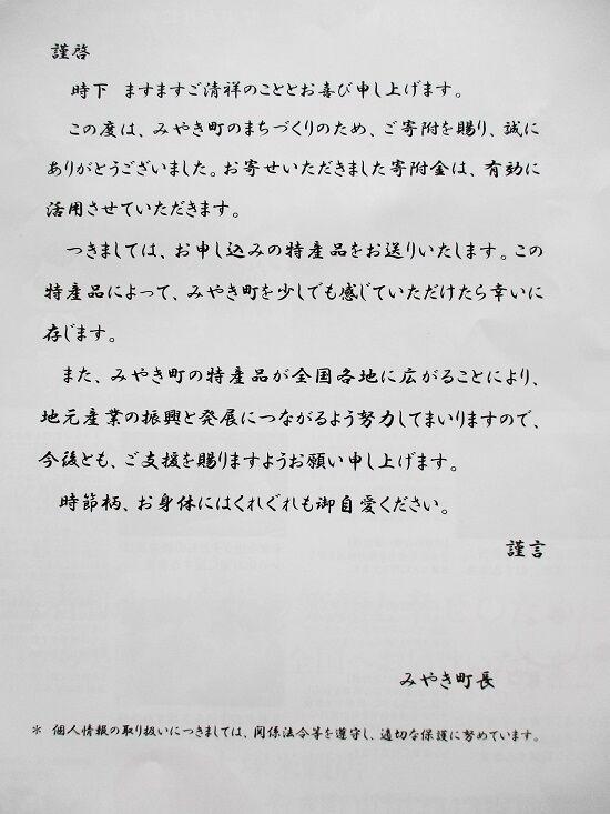 https://livedoor.blogimg.jp/emineee/imgs/b/6/b65b4139.jpg