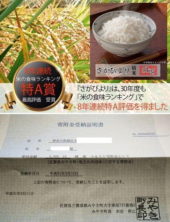 https://livedoor.blogimg.jp/emineee/imgs/f/d/fdaf6f3e.jpg