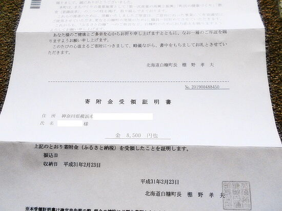 https://livedoor.blogimg.jp/emineee/imgs/4/0/40ce6b8e.jpg